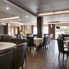 Отель Best Western PLUS Kings Inn & Conference Centre Канада, Бурнаби - отзывы, цены и фото номеров - забронировать отель Best Western PLUS Kings Inn & Conference Centre онлайн помещение для мероприятий