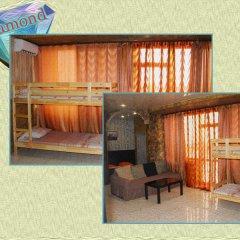 Гостиница Диамонд во Владикавказе 9 отзывов об отеле, цены и фото номеров - забронировать гостиницу Диамонд онлайн Владикавказ