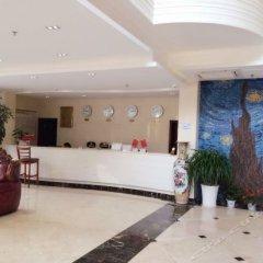 Xinyuan Hotel интерьер отеля