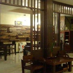 Athome Hotel @Nanai 8 питание фото 2