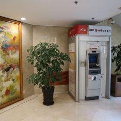 Отель Jianguo Hotel Shanghai Китай, Шанхай - отзывы, цены и фото номеров - забронировать отель Jianguo Hotel Shanghai онлайн банкомат