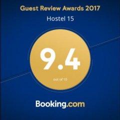 Отель Hostel 15 Португалия, Лиссабон - отзывы, цены и фото номеров - забронировать отель Hostel 15 онлайн интерьер отеля фото 2