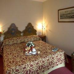 Отель Al Sole Италия, Венеция - 5 отзывов об отеле, цены и фото номеров - забронировать отель Al Sole онлайн в номере фото 2
