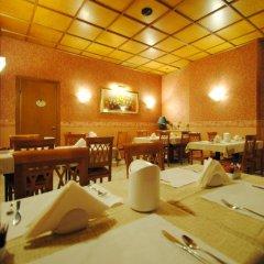 Hotel Verona-Rome спа фото 2