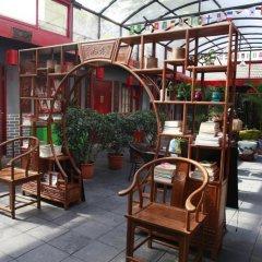 Beijing Yue Bin Ge Courtyard Hotel фото 5