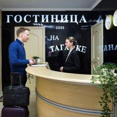 Отель Dynasty Москва интерьер отеля