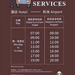 Отель ShenzhenAir International Hotel Китай, Шэньчжэнь - отзывы, цены и фото номеров - забронировать отель ShenzhenAir International Hotel онлайн фото 3