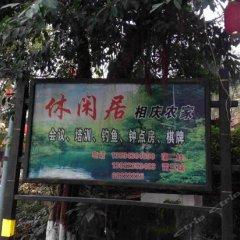 Отель Xiuxianju Xiangqing Farmhouse фото 2