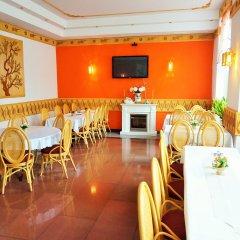 Отель Karlshorst Германия, Берлин - 3 отзыва об отеле, цены и фото номеров - забронировать отель Karlshorst онлайн питание фото 3