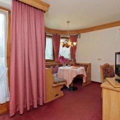 Отель Ländenhof Австрия, Майрхофен - отзывы, цены и фото номеров - забронировать отель Ländenhof онлайн удобства в номере фото 2