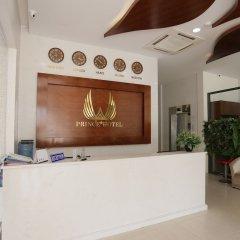 Prince Hotel Nha Trang интерьер отеля фото 3