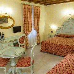 Отель Ca Zose в номере фото 2