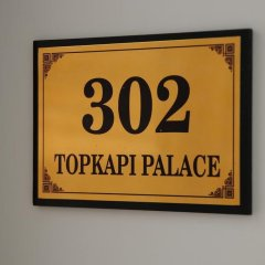 Ortakoy Bosphorus Apart Турция, Стамбул - отзывы, цены и фото номеров - забронировать отель Ortakoy Bosphorus Apart онлайн интерьер отеля фото 3