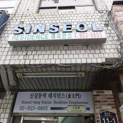 Отель Sinseoldong Station Residence Южная Корея, Сеул - отзывы, цены и фото номеров - забронировать отель Sinseoldong Station Residence онлайн городской автобус