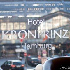 Novum Hotel Kronprinz Hamburg Hauptbahnhof гостиничный бар
