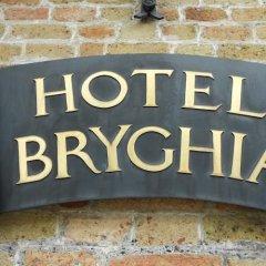 Отель Bryghia Hotel Бельгия, Брюгге - отзывы, цены и фото номеров - забронировать отель Bryghia Hotel онлайн с домашними животными