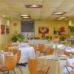 Отель Mision Ciudad Valles Мексика, Сьюдад-Вальес - отзывы, цены и фото номеров - забронировать отель Mision Ciudad Valles онлайн питание фото 3