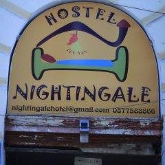 Отель Nightingale Hostel and Guesthouse Болгария, София - отзывы, цены и фото номеров - забронировать отель Nightingale Hostel and Guesthouse онлайн вид на фасад фото 3