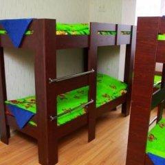 Sky Hostel детские мероприятия