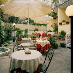 Отель DIECI Милан помещение для мероприятий