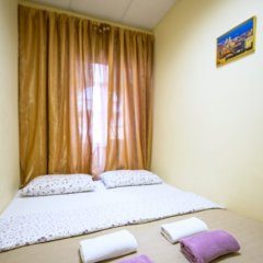 Гостиница Red Kremlin Hostel в Москве - забронировать гостиницу Red Kremlin Hostel, цены и фото номеров Москва фитнесс-зал
