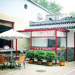 Beijing Wang Fu Jing Jade Hotel фото 5