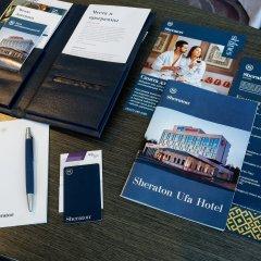 Crowne Plaza Уфа-Конгресс Отель интерьер отеля