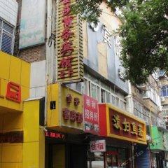 Отель Jinsha Hotel Китай, Сиань - отзывы, цены и фото номеров - забронировать отель Jinsha Hotel онлайн городской автобус