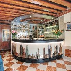 Santa Chiara Hotel & Residenza Parisi Венеция гостиничный бар