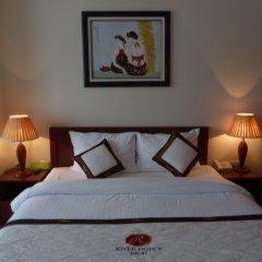 River Prince Hotel комната для гостей фото 4