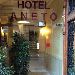 Aneto Hotel интерьер отеля