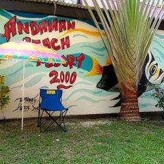 Отель Andaman Beach Resort Саладан фото 2