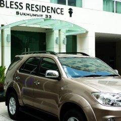 Отель Bless Residence Бангкок парковка