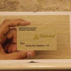 Отель Cattedral Appartament Бари ванная