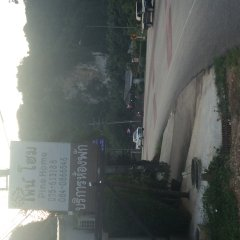 Отель Pine Home парковка