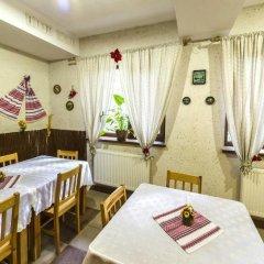 Гостиница Na Gorbi Украина, Волосянка - отзывы, цены и фото номеров - забронировать гостиницу Na Gorbi онлайн спа