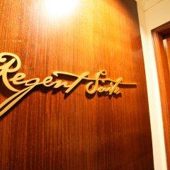 Отель The Elizabeth Singapore Сингапур сауна