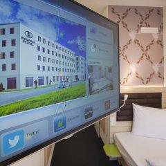 Отель BM Bavaria Motel детские мероприятия фото 2