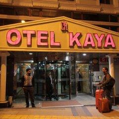 Kaya Hotel вид на фасад