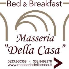 Отель B&b Masseria Della Casa Капуя сауна