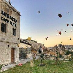Miracle Cave Hotel Турция, Мустафапаша - отзывы, цены и фото номеров - забронировать отель Miracle Cave Hotel онлайн фото 7