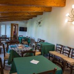 Отель Agriturismo Orrido di Pino Аджерола питание