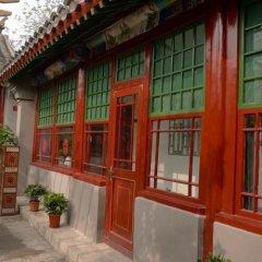 Отель Liuhe Courtyard Hotel Китай, Пекин - отзывы, цены и фото номеров - забронировать отель Liuhe Courtyard Hotel онлайн фото 10