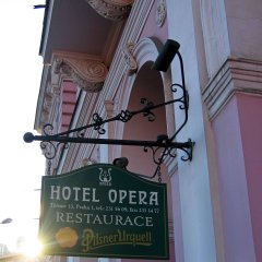 Opera Hotel спортивное сооружение