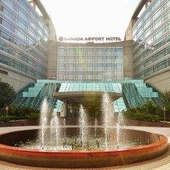 Отель Ramada Plaza Shanghai Pudong Airport Китай, Шанхай - отзывы, цены и фото номеров - забронировать отель Ramada Plaza Shanghai Pudong Airport онлайн