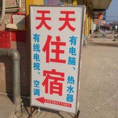 Отель Tiantian Hostel (Zhongshan Minzhong) Китай, Чжуншань - отзывы, цены и фото номеров - забронировать отель Tiantian Hostel (Zhongshan Minzhong) онлайн городской автобус