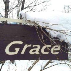 Отель Pension Grace Хакуба спортивное сооружение