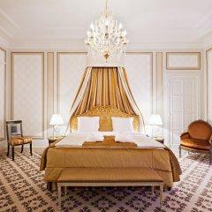 Отель Metropole комната для гостей