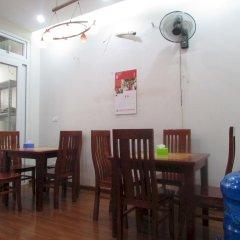 Hanoi Light Hostel питание фото 3