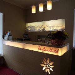 Отель Bergland Hotel Австрия, Зальцбург - отзывы, цены и фото номеров - забронировать отель Bergland Hotel онлайн интерьер отеля